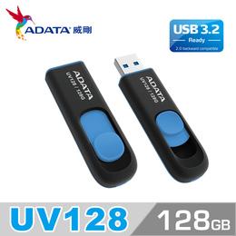 威剛UV128 USB3.2 128G/藍