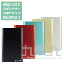 POLARIS 10400series鋁合金行動電源-紅