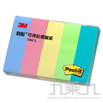 3M 利貼可再貼標籤紙 700CL-1