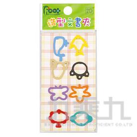 足勇 彩色造型文書夾 35003