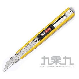 新銳專業小美工刀 NO.3000
