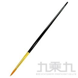 中華尼龍畫筆2號 (丸)