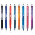 Uni 三菱 UMN-138 自動鋼珠筆
