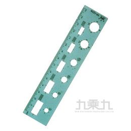 LIFE  TP-123A國小數學定規