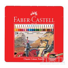 輝柏 精裝鐵盒色鉛筆24色-油性