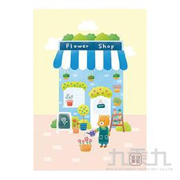 A5定頁筆記本(空白)-花店熊 SS-10161-02