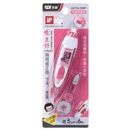 手牌 雙主修兩用修正帶+替換帶5mm﹙粉紅﹚ ECTV-105P