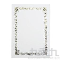 兩用角框燙金獎狀-特白(50張) UA0101-1