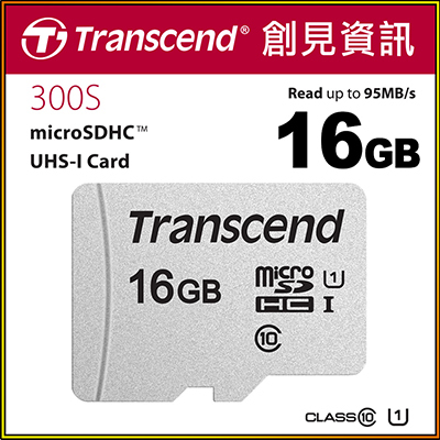 創見 Micro-SDHC10 UHS-I 16G記憶卡 300s