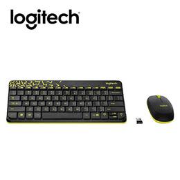 羅技 NANO無線滑鼠鍵盤組-黑黃 MK240