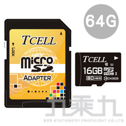 TCELL 冠元 MicroSDHC UHS-I 64GB 85MB/s高速記憶卡C10
