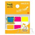 3M 利貼可再貼耐用標籤(粉紅+桔+黃) 686-P