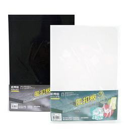 EP 4K白風扣板(1入)45cm*60cm