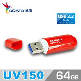 威剛 USB3.2 64G隨身碟(紅) UV150
