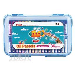 Pentel 粗粉臘筆36色天藍PP盒GHTP-36S