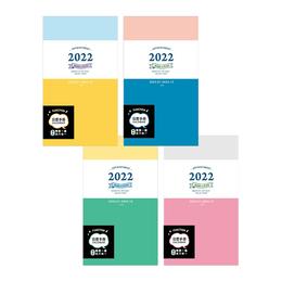 2022 60K(透)雙色日曆手冊