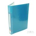 A4色版20入資料簿-藍  TSA4-2005-B