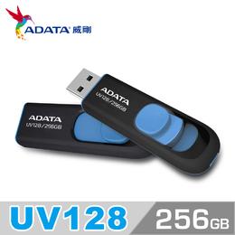 威剛UV128 USB3.2 256G/藍