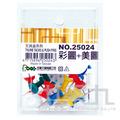 足勇 文具盒 (彩圖+美圖) 25024