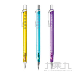 Pentel ORENZ限量0.5mm自動鉛筆-XPP503