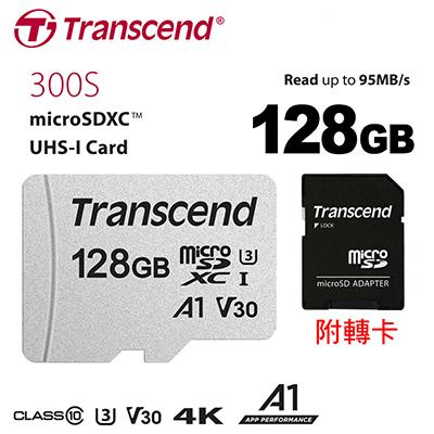 創見 Micro-SDHC10 UHS-I 128G記憶卡(含轉卡) 300S-A