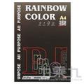 A4 雪白特厚紙150g (100張) A29-GP18100