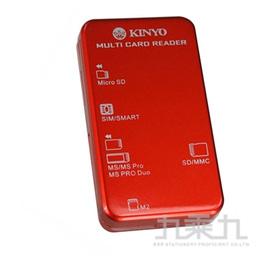 KINYO 多合一晶片讀卡機KCR-353