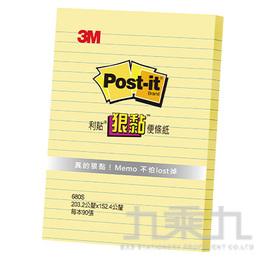 3M 狠黏橫格便條紙(黃色) 680S-1