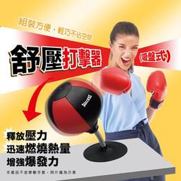 成功 舒壓打擊器(吸盤式) S5228