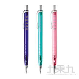 Pentel ORENZ限量0.3mm自動鉛筆-XPP503