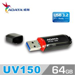 威剛 USB3.2 64G隨身碟(黑) UV150