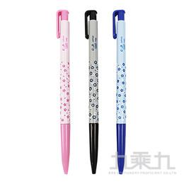 OB壓花0.7自動筆