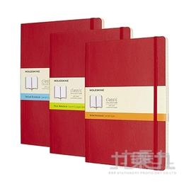 MOLESKINE 經典紅色軟皮筆記本-XL型 ML854702