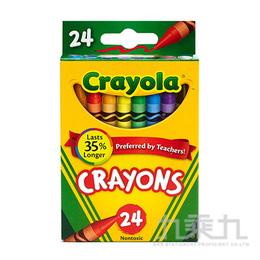 Crayola彩色蠟筆24色