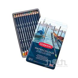 德爾文 DERWENT 水性色鉛12色鐵盒裝 DW32881