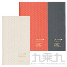 KOKUYO ME 測量野帳 (3mm方格黑) KME-FNY1