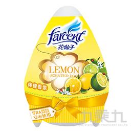 花仙子 好心情香氛蛋-檸檬