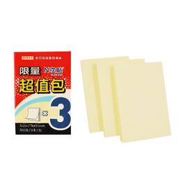 N次貼 可再貼便條紙超值包(黃)2x3in 61001