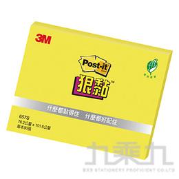 3M 3*4狠黏便條紙-黃色 657S