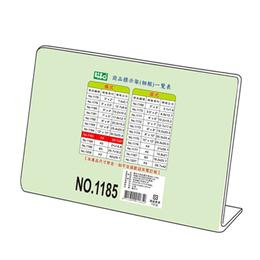 LIFE 商品標示架-橫 A4﹙29.7*21CM﹚