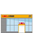 高雄中山店