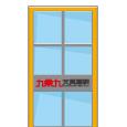 台北永和店