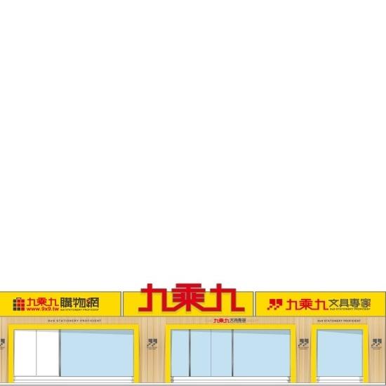 台南西門店