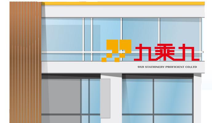 台中公益店
